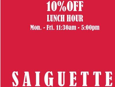 Saiguette – מסעדה ויאטנמית מומלצת וזולה, ניו יורק
