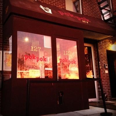 Whiskey Soda Lounge NY