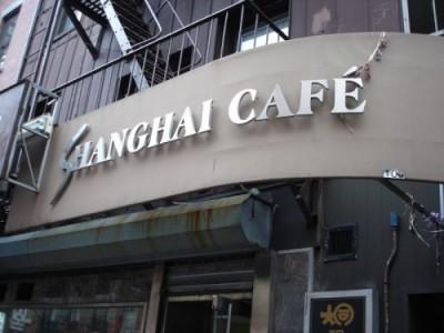 Shanghai Café