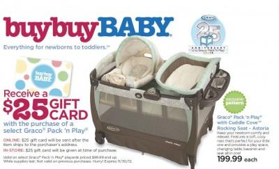Buy Buy Baby
